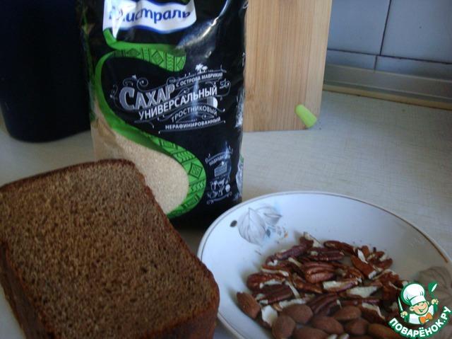 Как готовить Хлебные пирожные вкусный пошаговый рецепт с фото #1