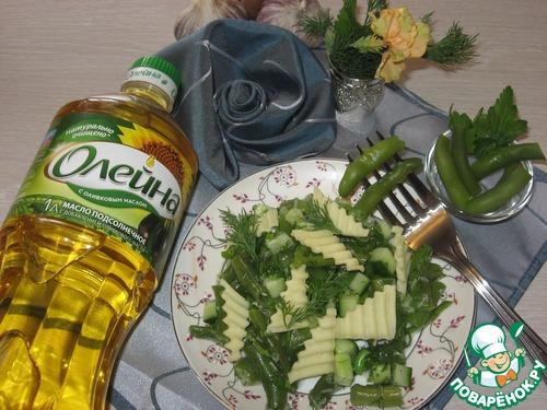 Салат со стручковой фасолью и сыром вкусный рецепт с фото пошагово как готовить #9