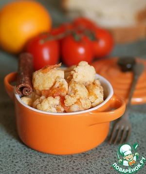 Цветная капуста с томатами и корицей простой пошаговый рецепт приготовления с фотографиями готовим на Новый Год