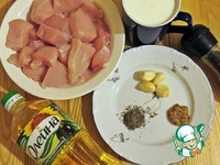 Курица в кефире с базиликом ингредиенты