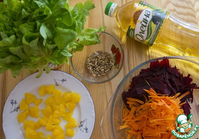 """Салат """"Необычный подсолнух"""" пошаговый рецепт приготовления с фото как готовить #1"""