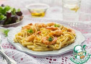 Рецепт Паста с креветками и томатным соусом