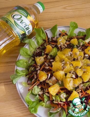 """Салат """"Необычный подсолнух"""" пошаговый рецепт приготовления с фото как готовить #6"""