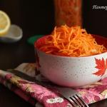 Полезная морковка по-корейски