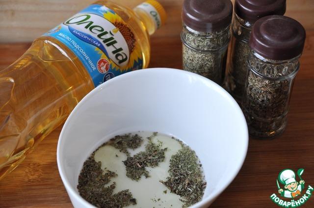 Готовим Салат с нутом, овощами и пряной заправкой вкусный рецепт с фото пошагово #3