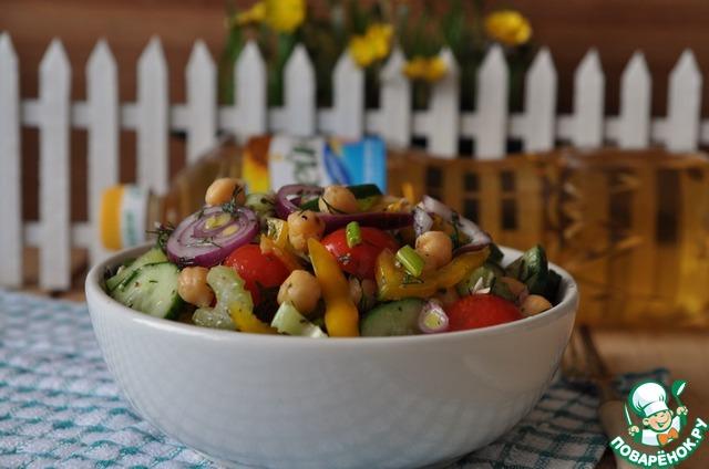 Готовим Салат с нутом, овощами и пряной заправкой вкусный рецепт с фото пошагово #8