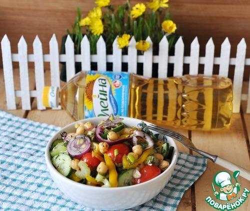 Готовим Салат с нутом, овощами и пряной заправкой вкусный рецепт с фото пошагово #10