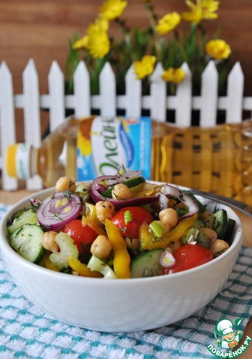 Готовим Салат с нутом, овощами и пряной заправкой вкусный рецепт с фото пошагово #11