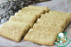 Галетное печенье домашний пошаговый рецепт с фотографиями как готовить