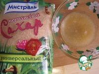 Панакота quot;Эспрессо кон-паннаquot; ингредиенты