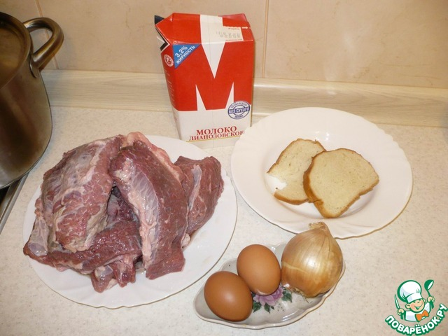 """Готовим простой рецепт приготовления с фото Пельмени """"Домашние"""" #1"""