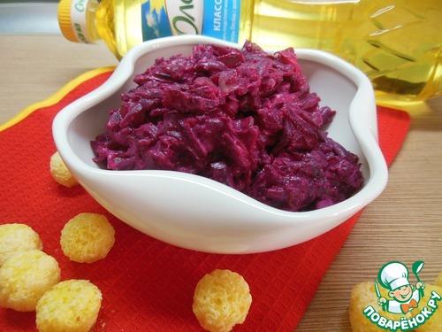 Как готовить Свёкла в сметанном соусе вкусный рецепт приготовления с фото #9