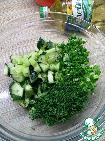Простой зеленый салат простой рецепт приготовления с фото готовим #5