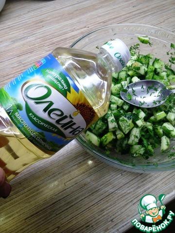 Простой зеленый салат простой рецепт приготовления с фото готовим #6