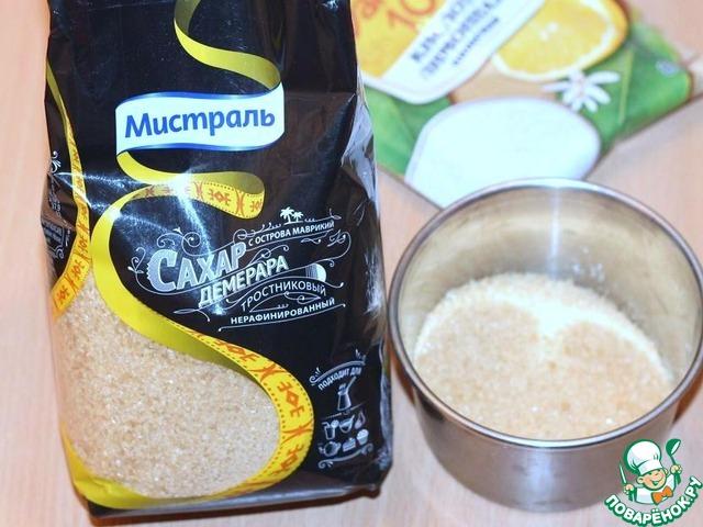 Как приготовить простой рецепт с фото Ванильные корзиночки с карамельным кремом #11