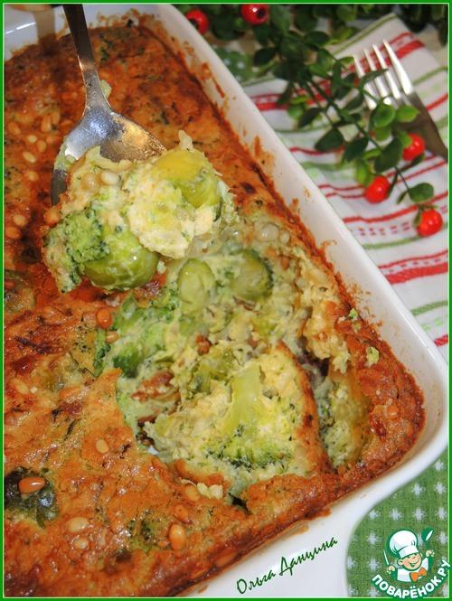 Капустный клафути простой пошаговый рецепт с фото как готовить #8