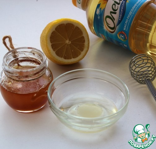 Салат из свёклы с грушей рецепт приготовления с фото пошагово #4
