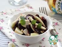 Салат из свёклы с грушей ингредиенты