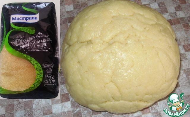 Как приготовить Уютный пирог с абрикосовым джемом вкусный рецепт приготовления с фото пошагово #1