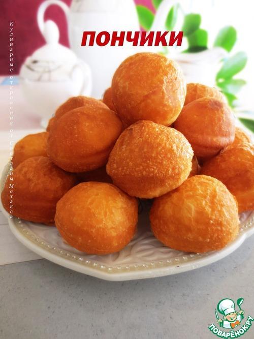 Как готовить Очень вкусные пончики рецепт приготовления с фото #16