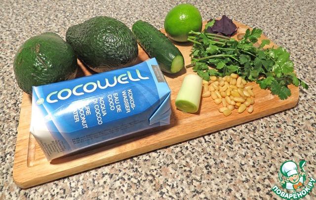 Готовим Суп-пюре с авокадо простой пошаговый рецепт с фотографиями #1