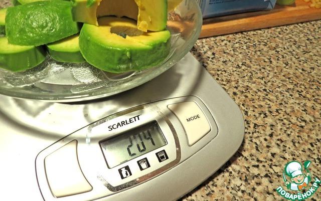 Готовим Суп-пюре с авокадо простой пошаговый рецепт с фотографиями #2