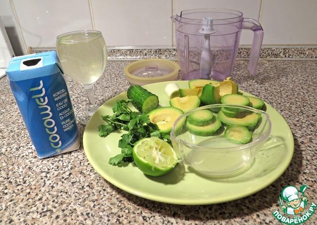 Готовим Суп-пюре с авокадо простой пошаговый рецепт с фотографиями #3