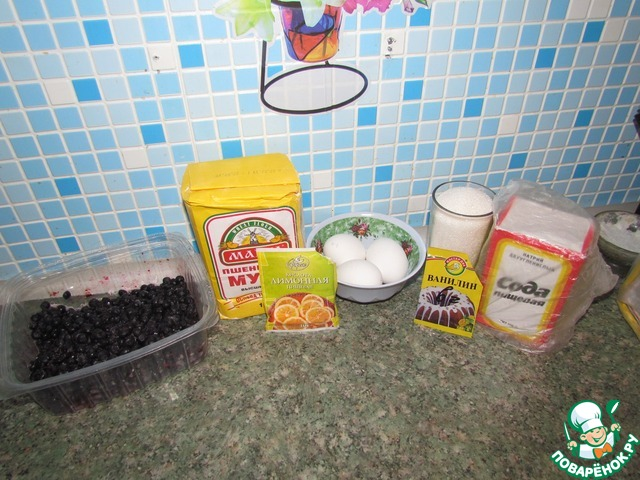 Черничный пирог за 20 минут домашний рецепт с фото пошагово #1