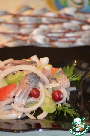 Рецепт Весенний салат с сельдью