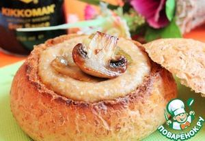 Крем-суп из баклажанов с грибами простой пошаговый рецепт с фото готовим