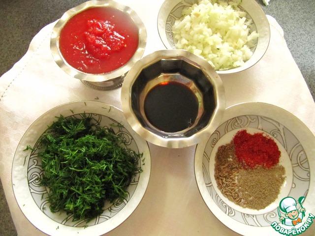 Рецепт приготовления с фотографиями Золотистый рис с паштетом из маша #4
