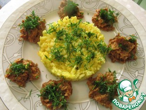 Рецепт приготовления с фотографиями Золотистый рис с паштетом из маша