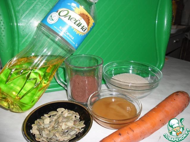 Кексы морковно-шоколадные простой рецепт с фото готовим #1