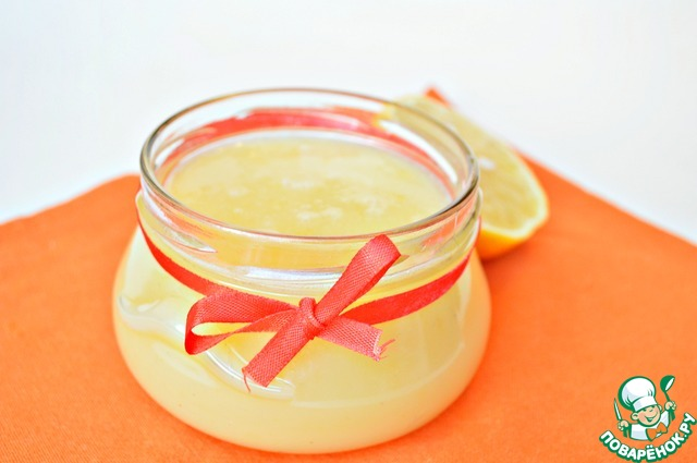 Лимонный крем рецепт с фотографиями пошагово как приготовить #4