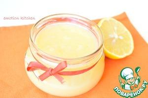 Лимонный крем рецепт с фотографиями пошагово как приготовить