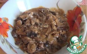 Рецепт Грибы сухие жареные в сметане