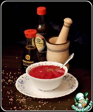 Рецепт Пряный свекольный суп-пюре