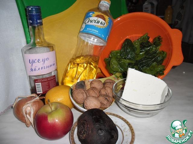 """Салат """"Свекольная рапсодия"""" рецепт приготовления с фото пошагово как приготовить #1"""