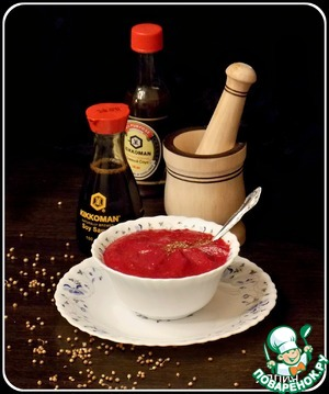 Рецепт приготовления с фотографиями Пряный свекольный суп-пюре
