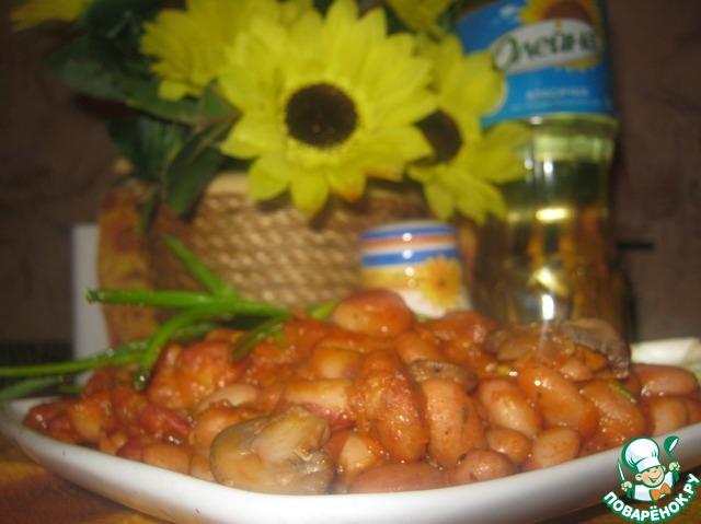 """Готовим Квасоля """"Бабусина"""" домашний рецепт с фото пошагово #9"""