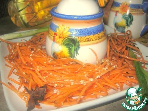 """Как готовить Тонус-салат """"Домино"""" рецепт приготовления с фото пошагово #6"""
