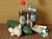 """Японский огуречный салат """"Суномоно"""" ингредиенты"""