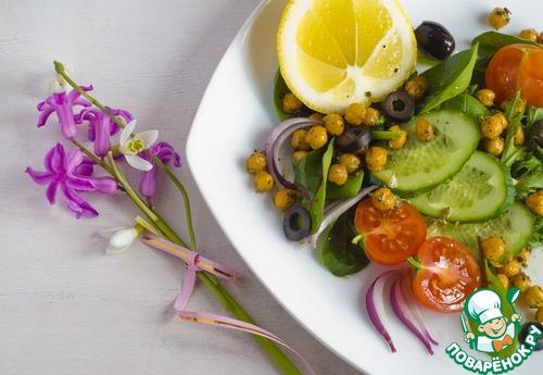 Как готовить Итальянский салат с жареным нутом рецепт приготовления с фотографиями пошагово #7