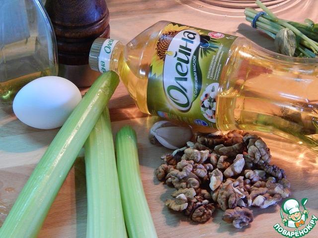 Салат из маринованного сельдерея домашний рецепт приготовления с фотографиями пошагово #1