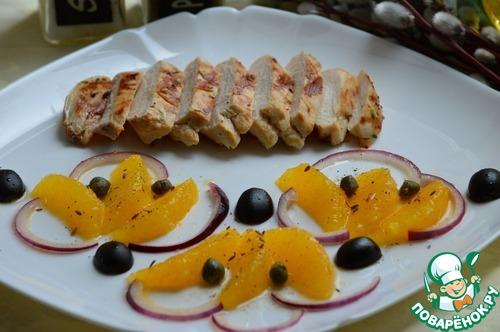 Готовим Сочная куриная грудка-гриль с марокканским салатом простой рецепт с фотографиями #8