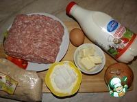 """Котлеты """"Молочные реки"""" ингредиенты"""