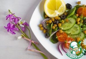 Рецепт Итальянский салат с жареным нутом