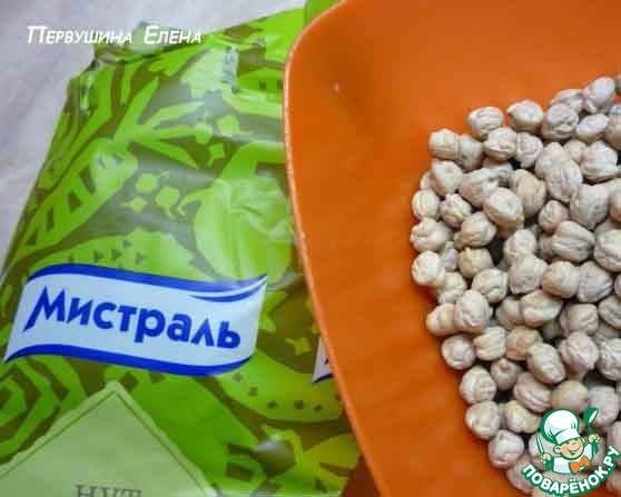 Готовим Мсикаташ простой пошаговый рецепт приготовления с фото #2