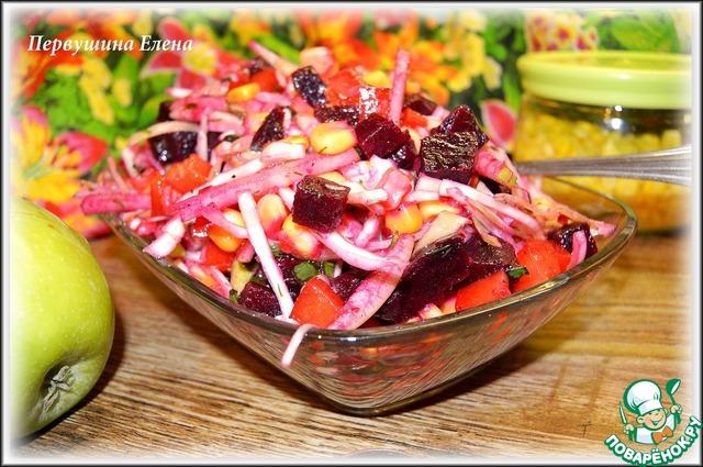 """Как приготовить Фруктово-овощной салат """"Весенние этюды"""" рецепт приготовления с фото пошагово #10"""