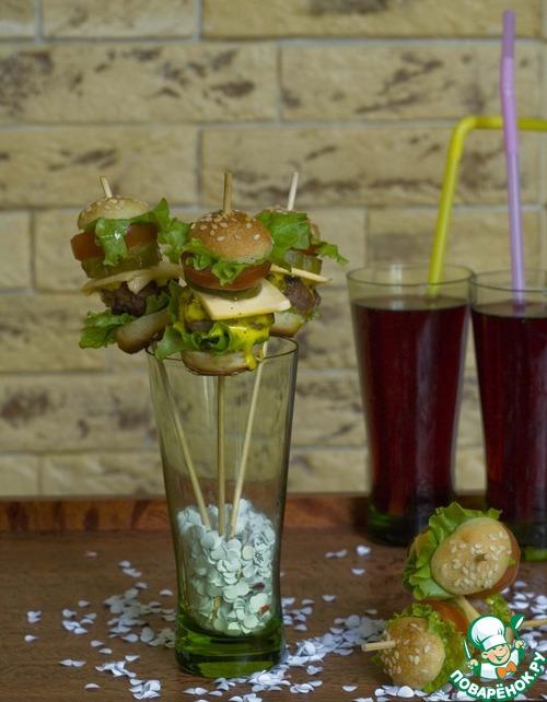Мини-гамбургеры для детей и взрослых рецепт приготовления с фотографиями пошагово готовим #27